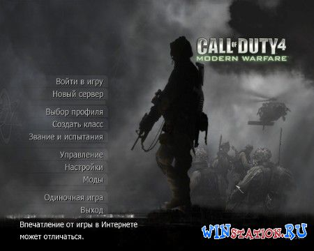������� ���� Call of Duty 4 - Modern Warfare v1.7  MP Only