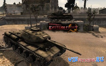 Скачать игру Company of Heroes Tales of Valor v2.602 -  Blitzkrieg & Eastern Front MOD
