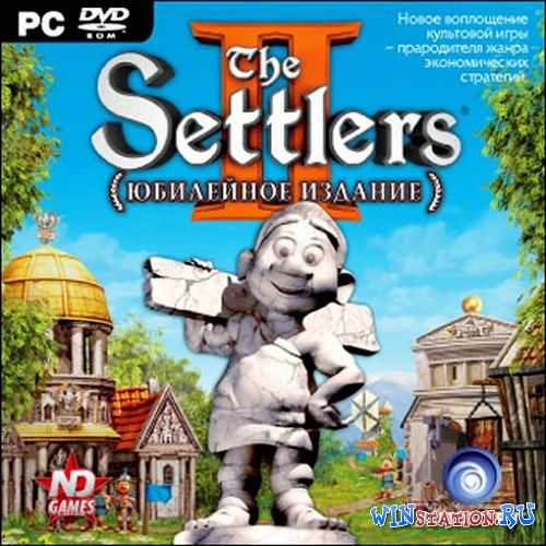 ������� ���� The Settlers 2 - ��������� ������� / The Settlers 2: 10th Anniversary