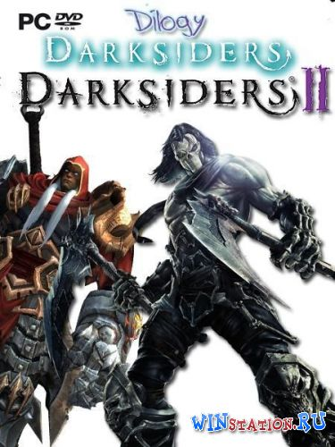 ������� ���� Darksiders: Dilogy