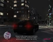 Скачать Grand Theft Auto: Episodes from Liberty City бесплатно