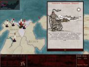 ������� ���� Shogun: Total War