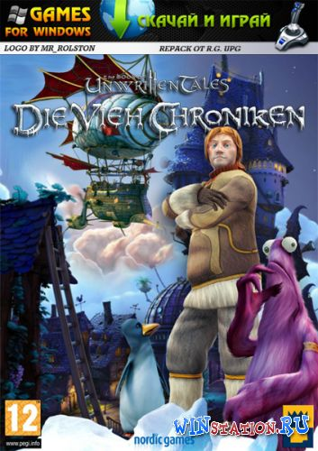������� ���� The Book of Unwritten Tales: The Critter Chronicles
