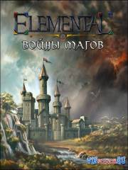 Elemental: Войны магов / Elemental: War of Magic