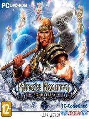 King's Bounty: Воин Севера - Коллекционное Издание \ King's Bounty: Warriors of the North - Valhalla Edition 1.3.1 + DLC (2012/Ru/En/Steam-Rip от R.G. Игроманы)