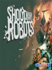 Shoot Many Robots (Ubisoft Entertainment)