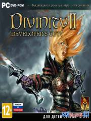 Divinity II: Developer's Cut