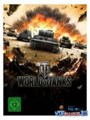 World of Tanks Patch v.0.8.2