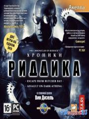 Хроники Риддика: Assault on Dark Athena / The Chronicles of Riddick: Assaul ...