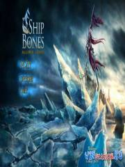 Hallowed Legends 3: Ship of Bones