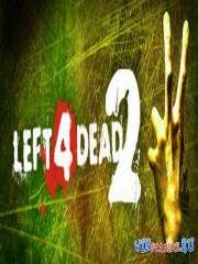Left 4 Dead 2 Full Game MP+SP v 2.1.1.7 (AviaRa)
