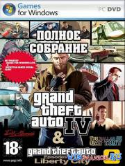Grand Theft Auto IV - Complete Edition