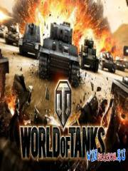 Мир Танков / World of Tanks [v0.8.2]