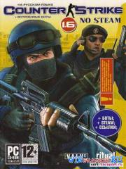 Counter-Strike 1.6 New [protocol 47/48]