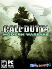 Call of Duty 4 - Modern Warfare v1.7  MP Only