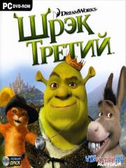 Шрек Третий / Shrek the Third