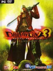 Devil May Cry 3: Dante\'s Awakening - Special Edition