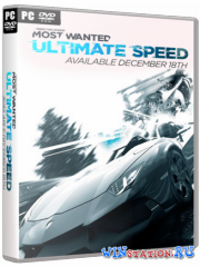 Need for Speed: Most Wanted - Ultimate Speed [v.1.3.0.0 + 5 DLC]