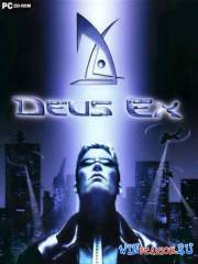 Deus Ex (2000/PC/RUS/ENG/Full)