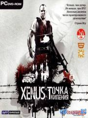 Xenus. Точка Кипения / Boiling Point. Road to Hell