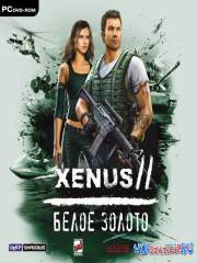 Xenus 2: Белое золото / White Gold: War in Paradise