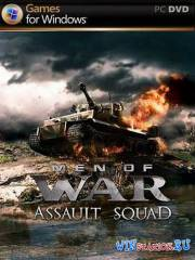Men of War Assault Squad v.2.05.14 + 5 DLC