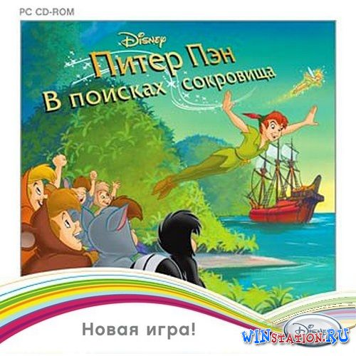 ������� ���� ����� ���. � ������� ��������� / Disney's You Can Fly! With Tinker Bell (2007/RUS)