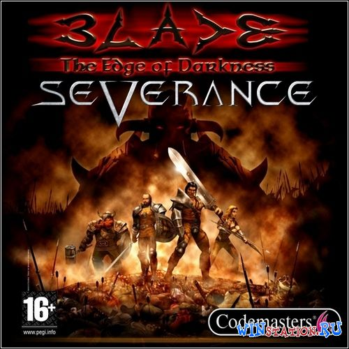 Скачать игру Severance: Blade of Darkness