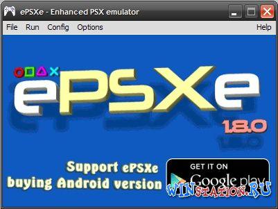 Эмулятор ePSXe 1.8.0 + инструкция по настройке
