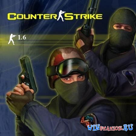 Скачать игру Counter-Strike 1.6 PRO Optimize