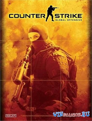 ������� ���� Counter-Strike: Global Offensive + Autoupdater v1.21.5.2+ Generator DLL