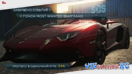 Скриншот Need for Speed: Most Wanted - Ultimate Speed (v 1.3.2)