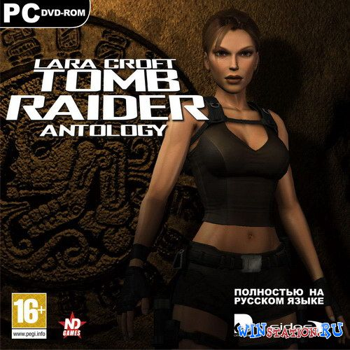Скачать игру Tomb Raider - Трилогия / Tomb Raider - Trilogy