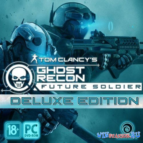 Скачать игру Tom Clancy's Ghost Recon.Future Soldier.Deluxe Edition.v 1.6 + 1 DLC (Новый Диск)