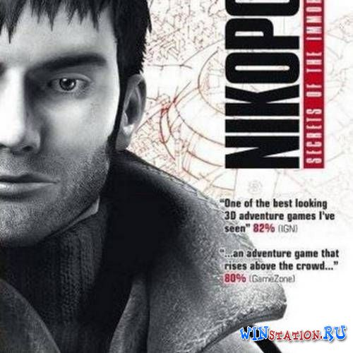 Скачать игру Nikopol: Secrets of the Immortals