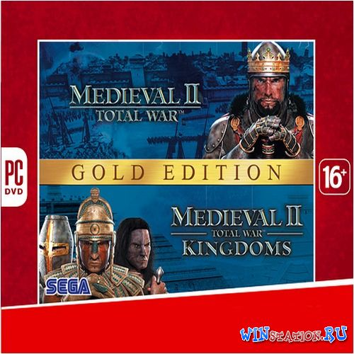 ������� ���� Medieval 2: Total War. Gold Edition
