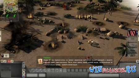 Скачать игру Men of War Assault Squad:Game of the Year Edition