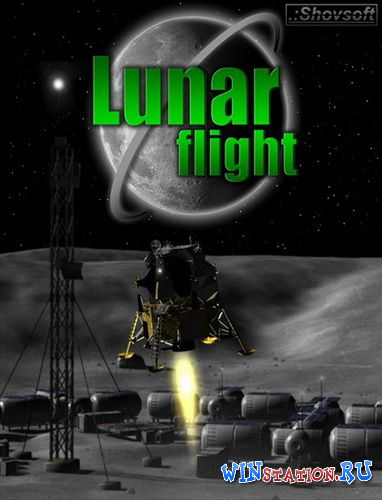 ������� ���� Lunar Flight