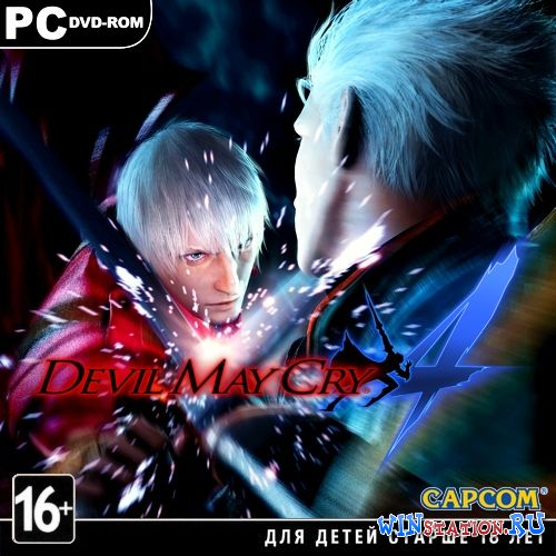 Скачать Devil May Cry 4 *1.5* бесплатно