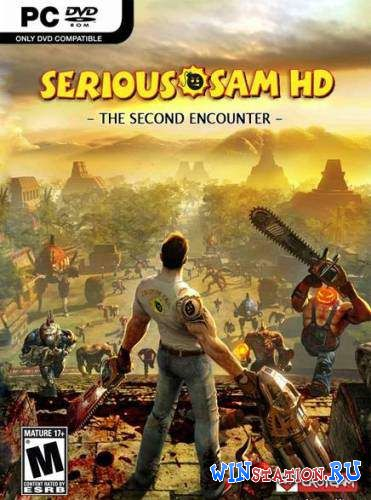 ������� ���� Serious Sam HD: The Second Encounter