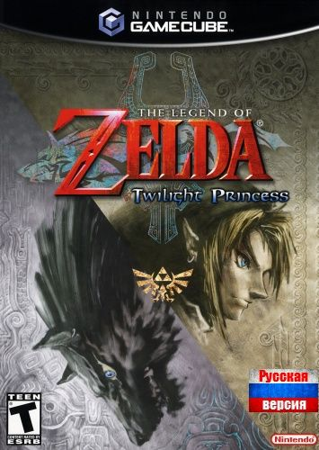 —качать игру The Legend of Zelda: Twilight Princess