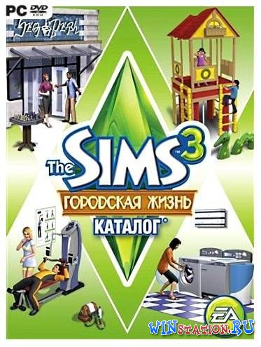 ������� The Sims 3: ��������� ����� ���������