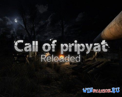 Скачать игру S.T.A.L.K.E.R.: Call of Pripyat Reloaded [0.8]