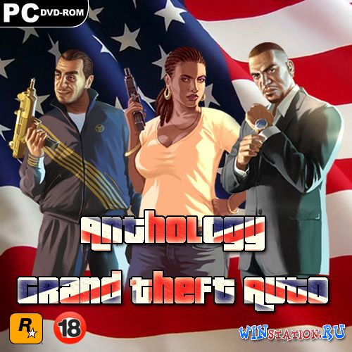 Скачать игру Антология Grand Theft Auto / Grand Theft Auto: Anthology