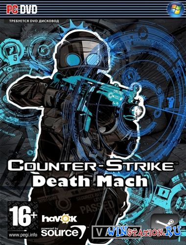 Скачать игру Counter Strike: Source - Death Match