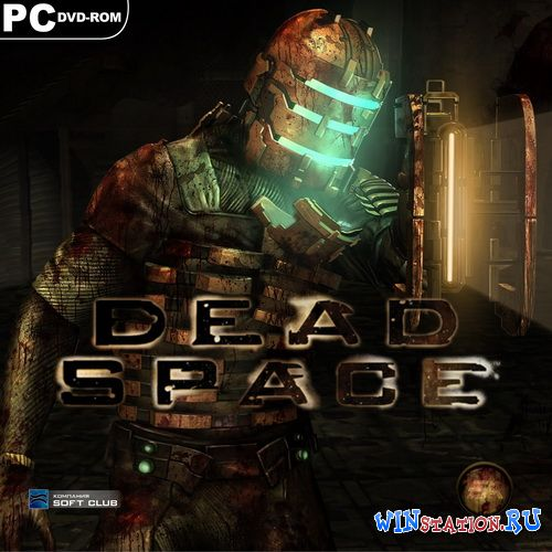 ������� ���� Dead Space