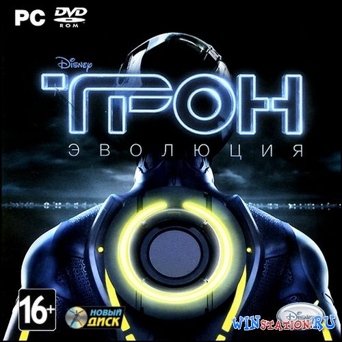 ������� ���� ����: �������� / TRON: Evolution - The Video Game
