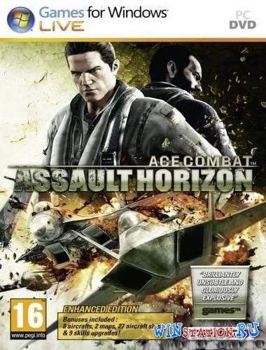 Скачать игру Ace Combat: Assault Horizon. Enhanced Edition (Namco Bandai)