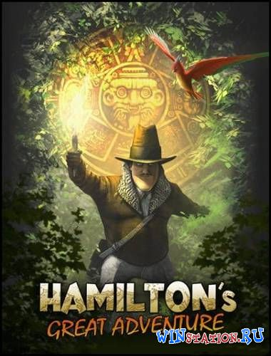 Скачать игру Hamilton's Great Adventure (Fatshark)