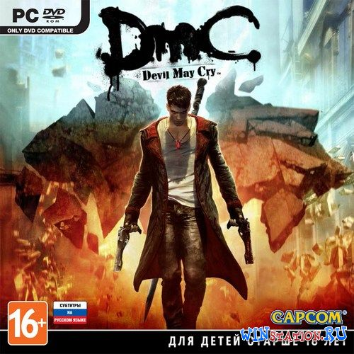 ������� DmC: Devil May Cry *v.1.0u3* ���������